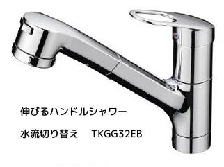 TOTOワンハンドルシングルレバー水栓TKGG32EB