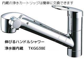 TOTO浄水器水栓TKGG38E